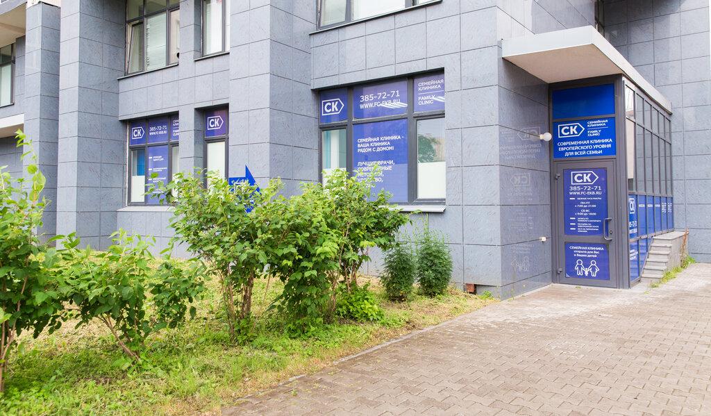 медцентр, клиника — Семейная клиника — Екатеринбург, фото №9