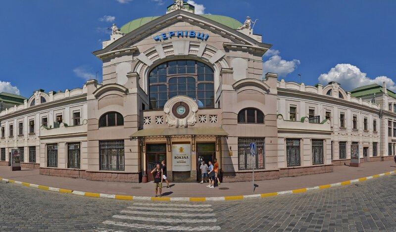 Отель железнодорожной СТ. Черновцы