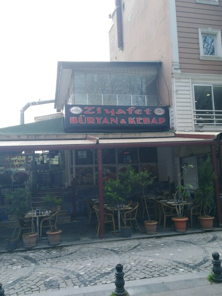 restoran — Ziyafet Büryan Kebab — Fatih, foto №%ccount%
