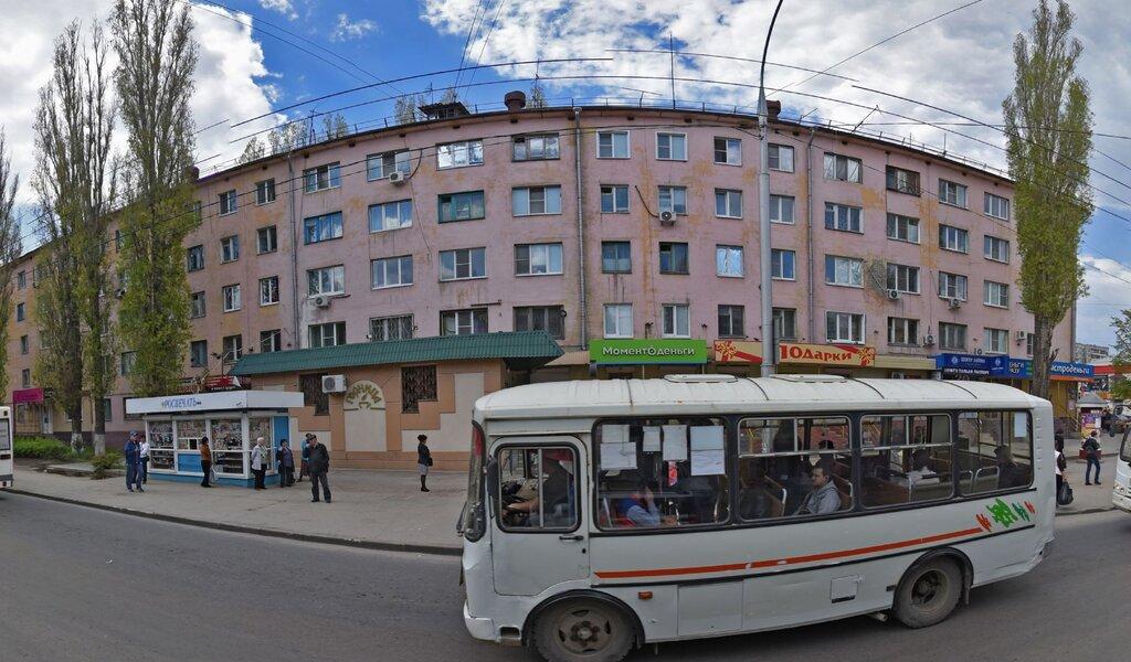 Совкомбанк кредит наличными условия кредитования москва