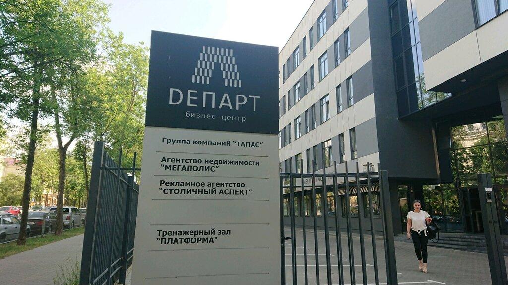 торговое оборудование — Саюрс Лимитед — Минск, фото №2