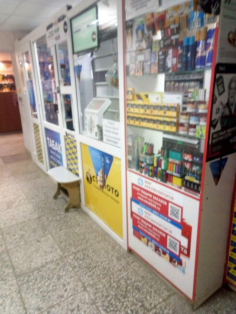 дымок магазин табачных изделий нижний