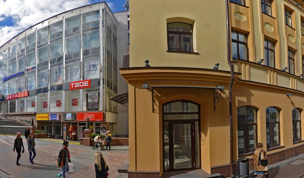 Панорама ремонт телефонов — Делок — Гродно, фото №1