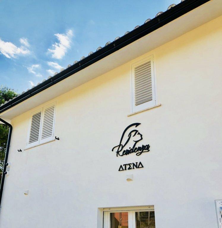 Residenza Atena