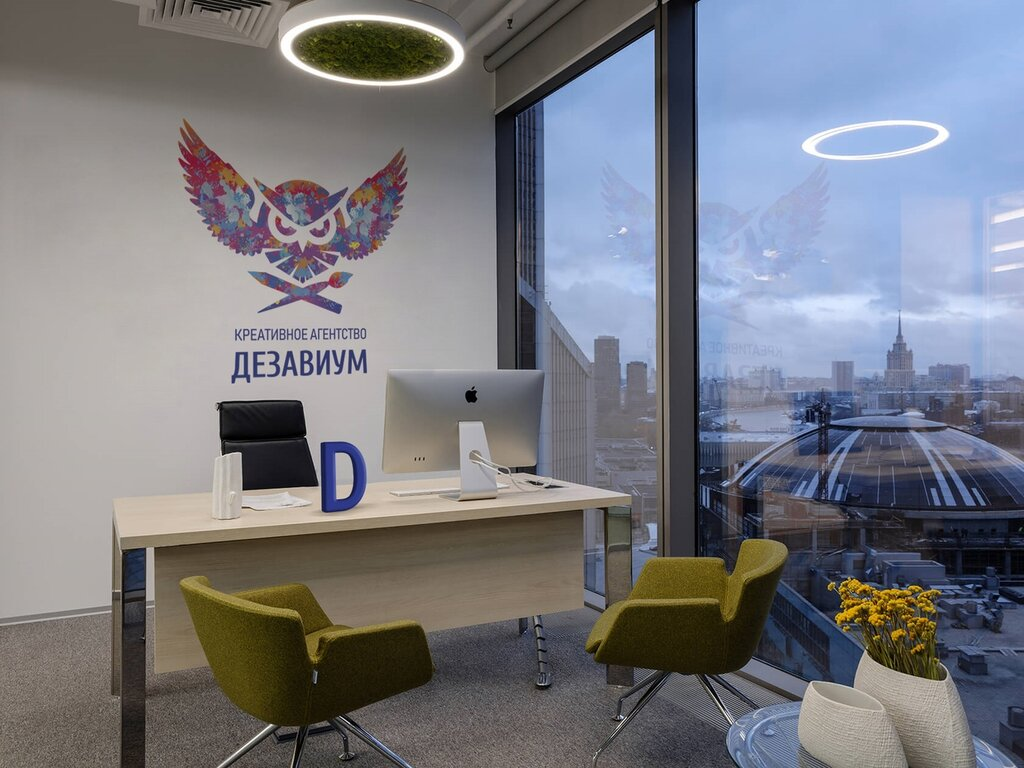 интернет-маркетинг — Дезавиум — Москва, фото №2