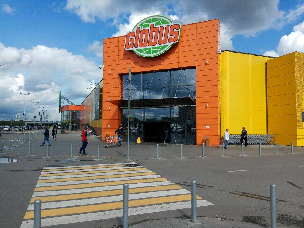 гипермаркет — Глобус — Котельники, фото №1