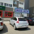 The Goose Barber Shop, Услуги парикмахера в Оренбурге