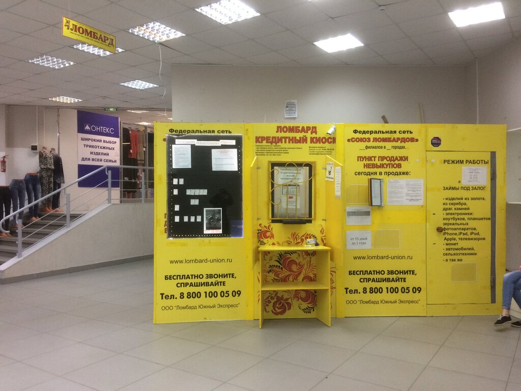 Ломбардов часы петрозаводске работы в настольные механические стоимость часы весна