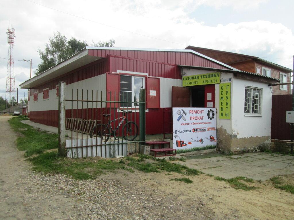 Дом быта талдом ремонт бытовой техники вакуумный упаковщик узбекистан