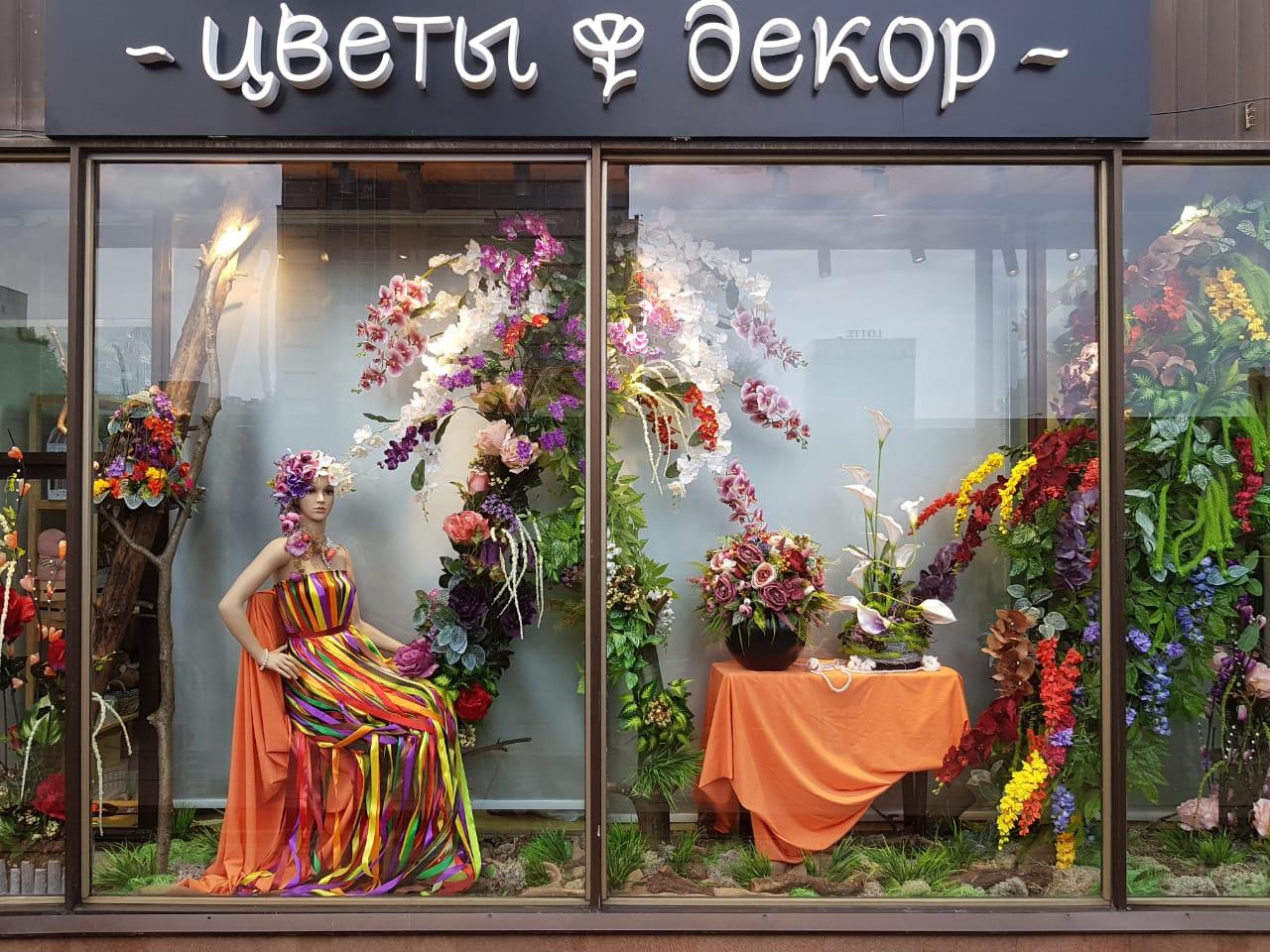 Оптом, магазин цветы на б, бронной