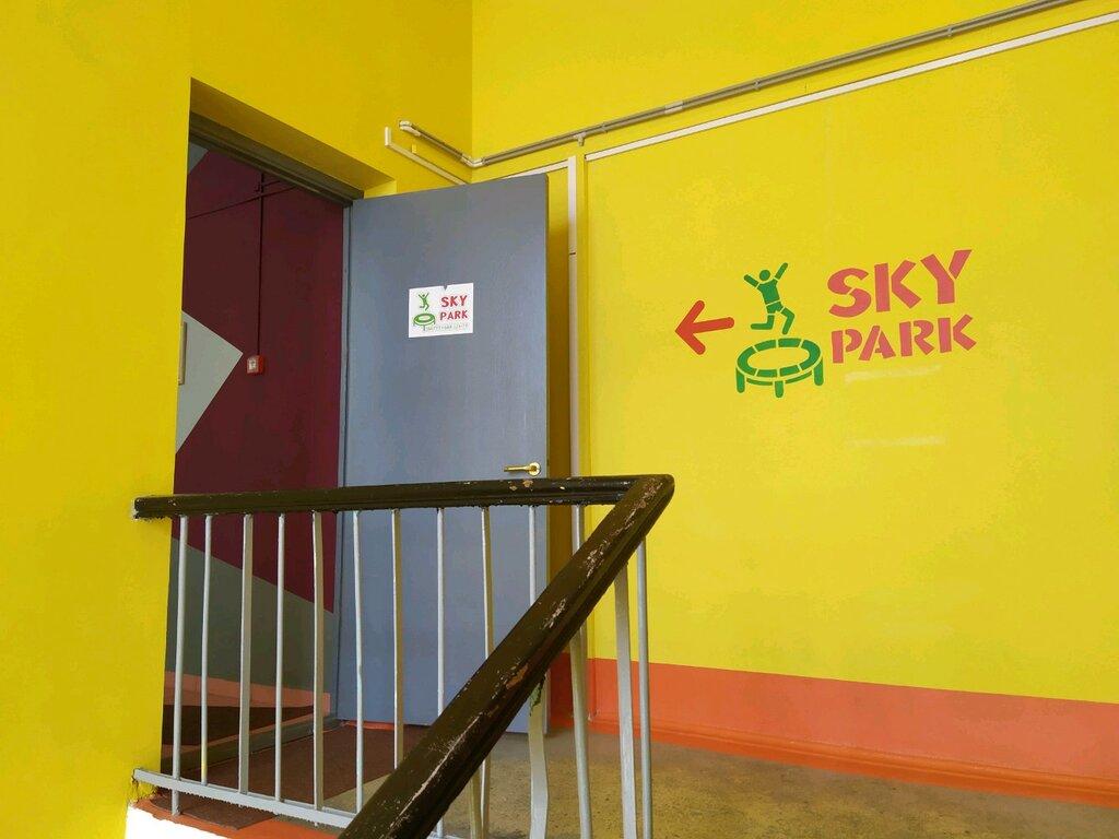 батутный центр — Skypark — Минск, фото №2