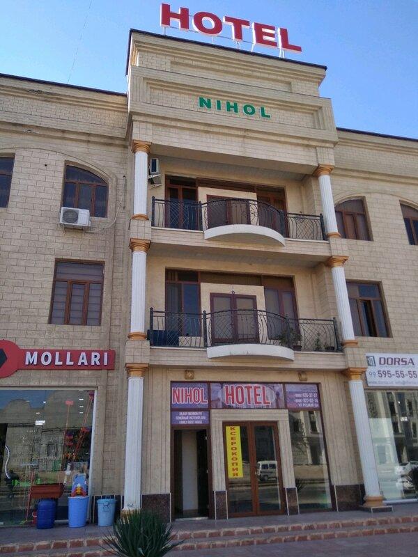 Nihol