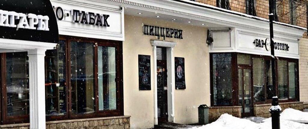 пиццерия — Al33 — Москва, фото №2
