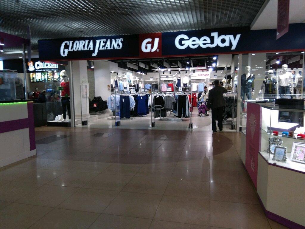 018746089ab магазин джинсовой одежды — Глория Джинс - Gloria Jeans — Калининград