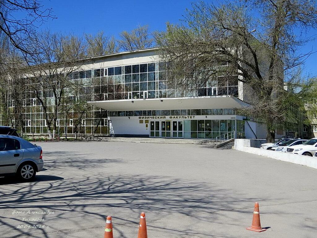 Факультет фотожурналистики в ростове на дону