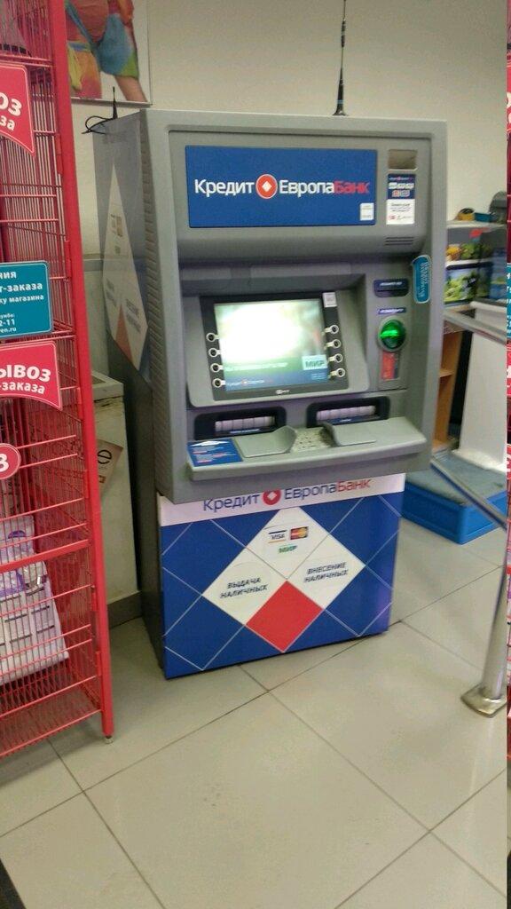банкоматы банка кредит европа банк в москве и области