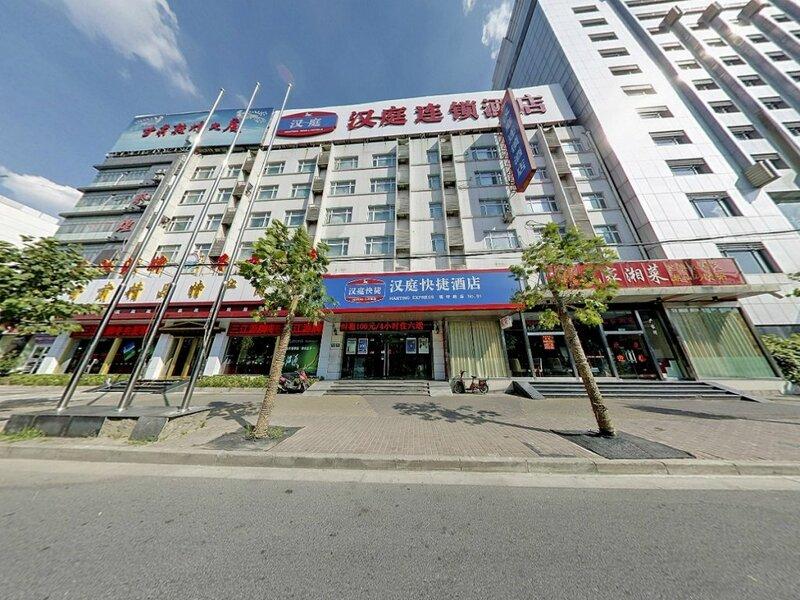 Hanting Express Shanghai Zhenping Rd