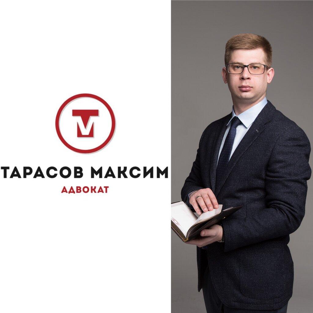 уголовный адвокат владивосток