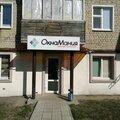 ОкнаМания, Ремонт окон и балконов в Пензенской области