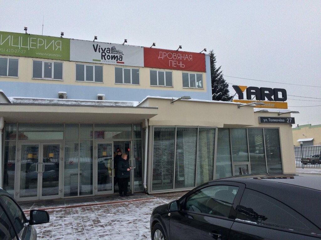Работа в ивантеевка работа для девушек в москве без образования