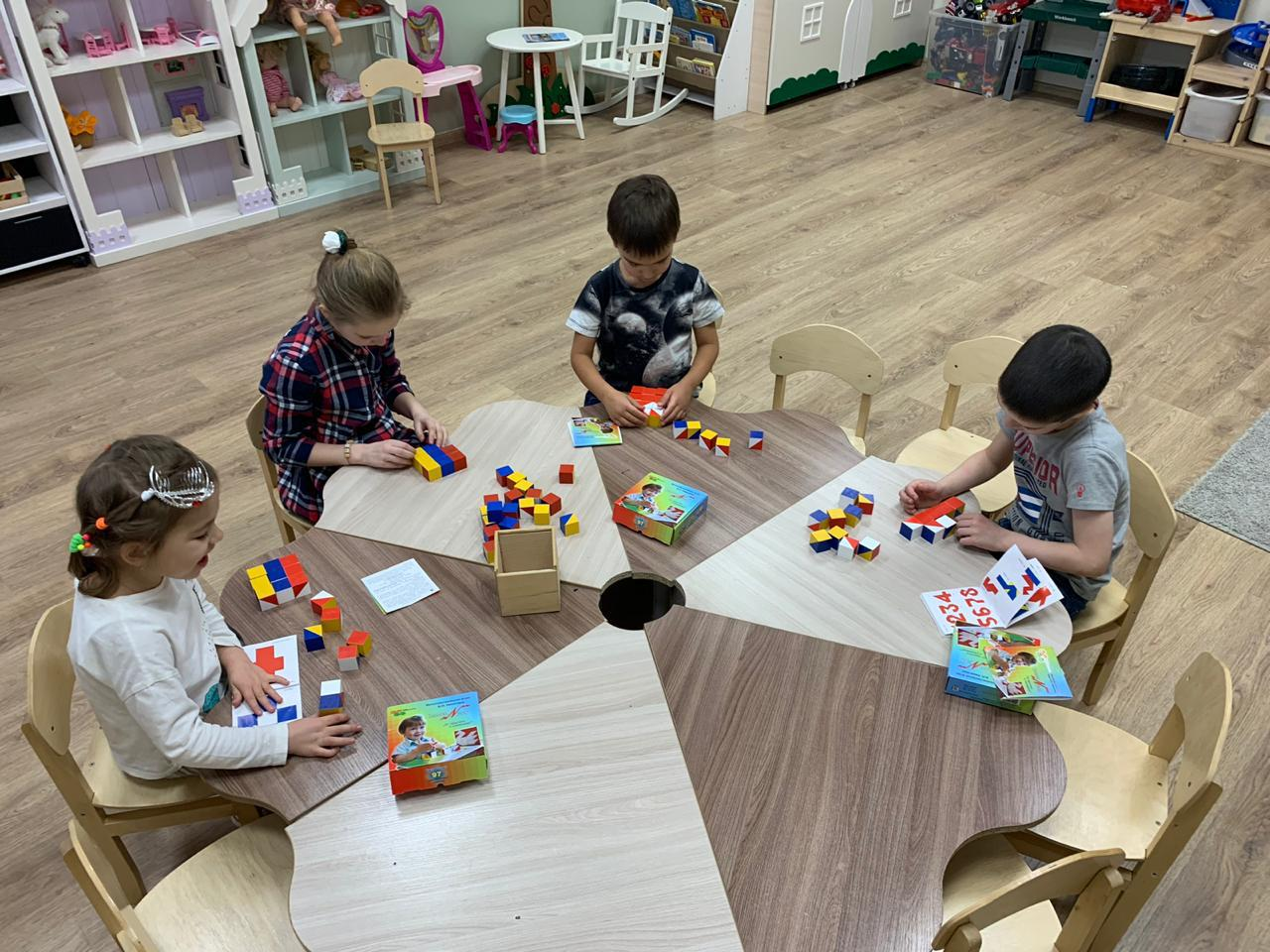 childs day care center - HD1280×960