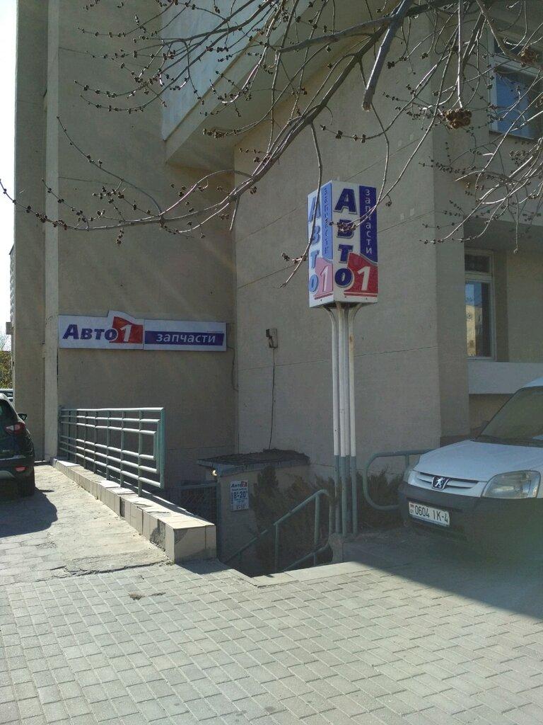 магазин автозапчастей и автотоваров — Авто1 — Гродно, фото №2