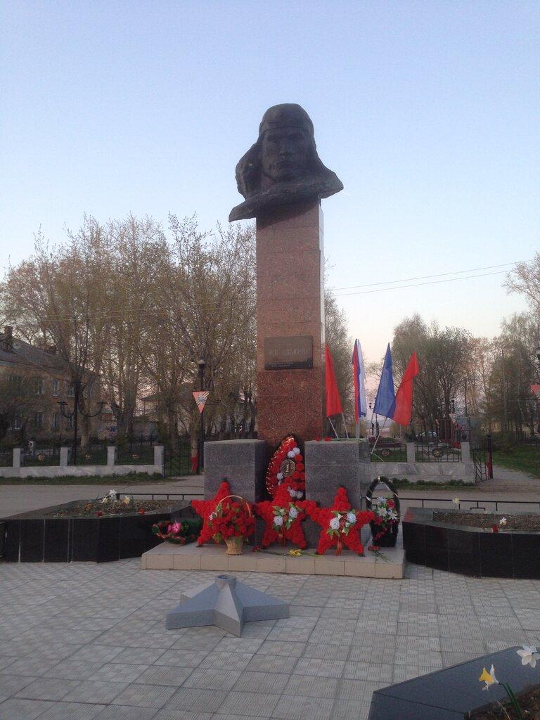 ним урюпинск обелиск воинам землякам фото дачный