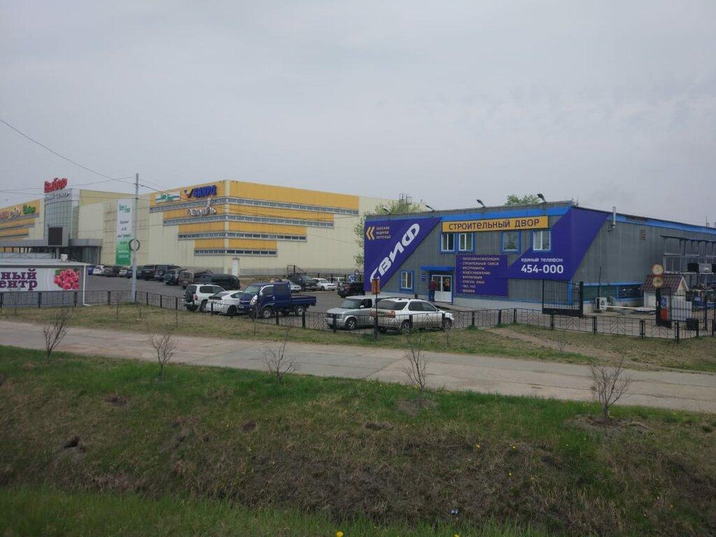 свиф хабаровск фотообои интернет магазин снегопады, которые