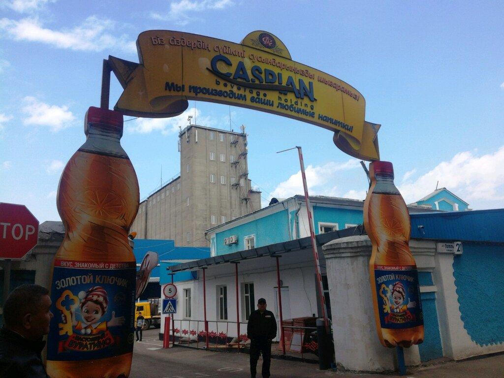 Caspian Beverage Holding, management company, Kazakhstan