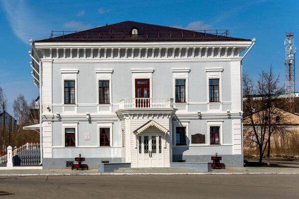 музей — Музей семьи Императора Николая II — Тобольск, фото №1