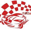 Ars Сервис СТО, Ремонт трансмиссии авто в Городском округе Симферополь