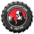 Шиномонтаж, Услуги по ремонту и строительству в Емельяновском районе