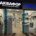 Аквафор, Установка фильтра очистки воды в Батыревском районе