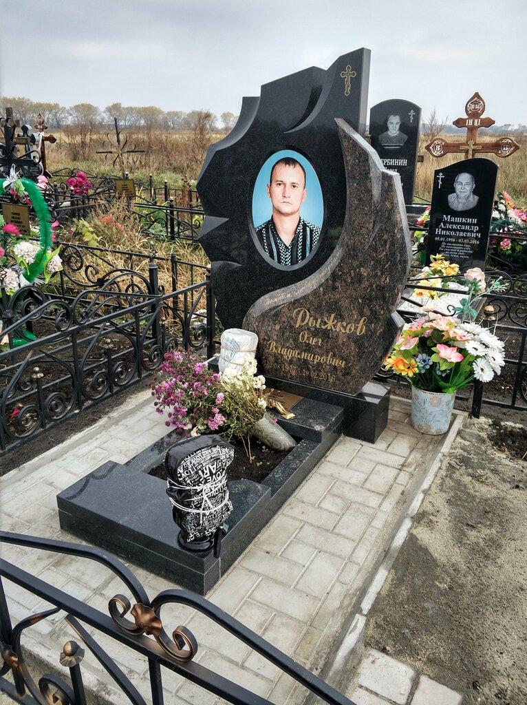 интересное вкусное фото на надгробный памятник курск то