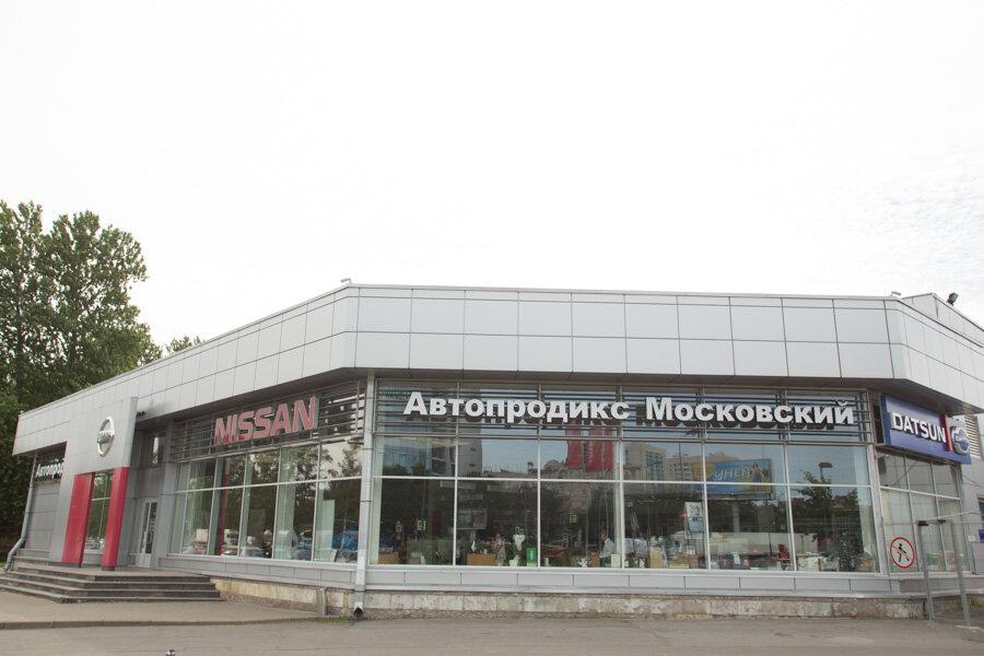 автосалон — Автопродикс - официальный дилер Nissan — Санкт-Петербург, фото №1