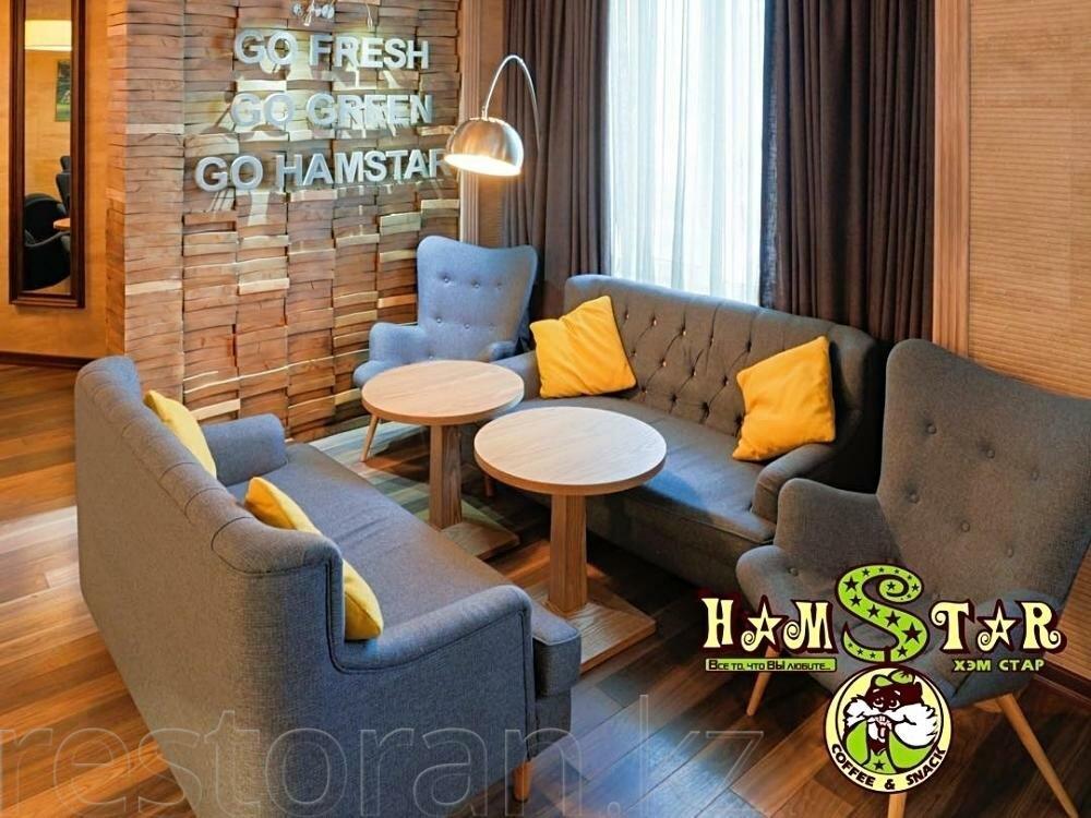 кофейня — Хамстар — Нур-Султан, фото №1