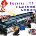 Copy center, Копировальные работы в Городском округе Бугуруслан