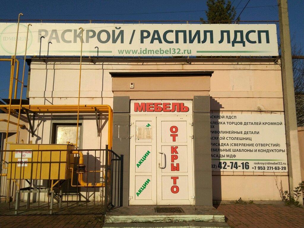 мебель на заказ — Мебель маркет — Брянск, фото №1