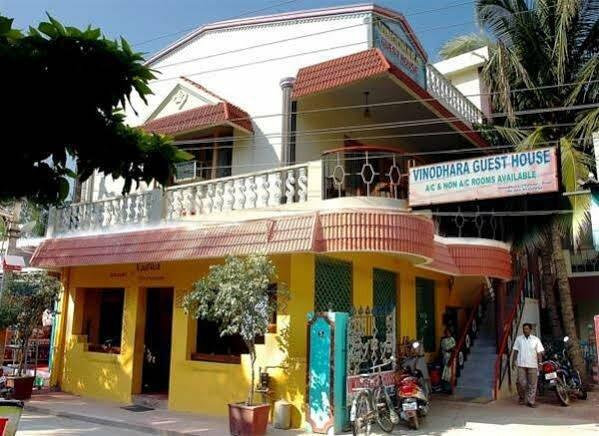 Гостевой дом Vinodhara