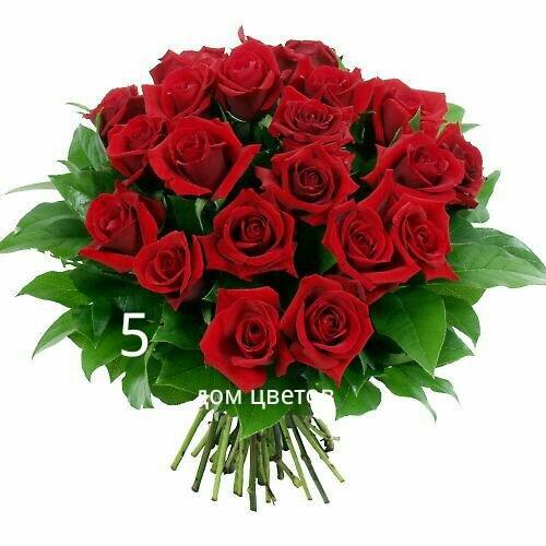 доставка цветов и букетов — Дом цветов — Смоленск, фото №1