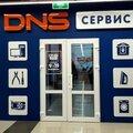 Сервисный центр DNS, Ремонт мобильных телефонов и планшетов в Пятигорске