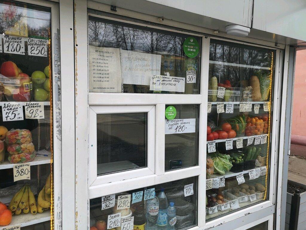фотографии города витрина фруктовая в киоске фото сказал