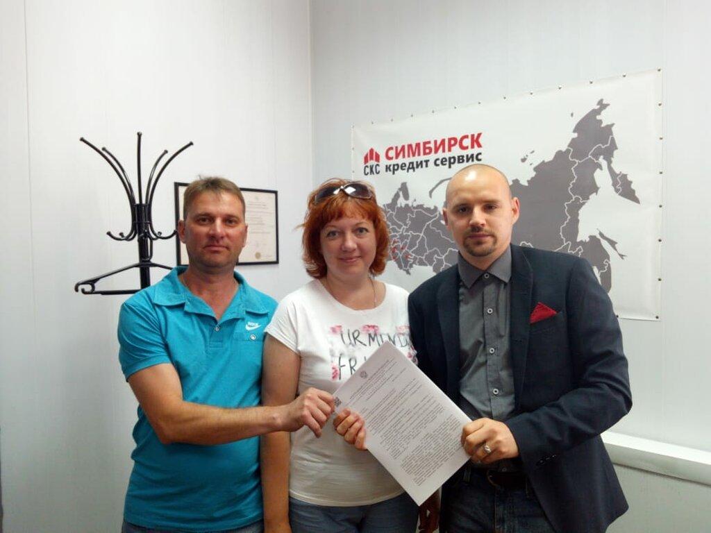 банкротство ульяновск