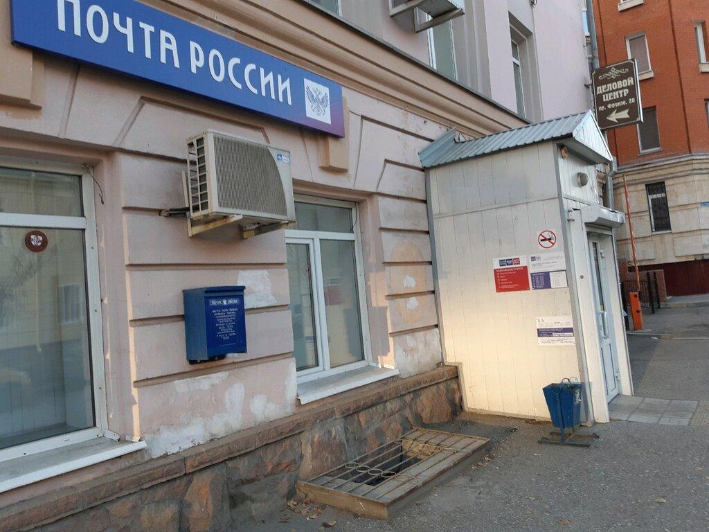 почта россии томск адреса