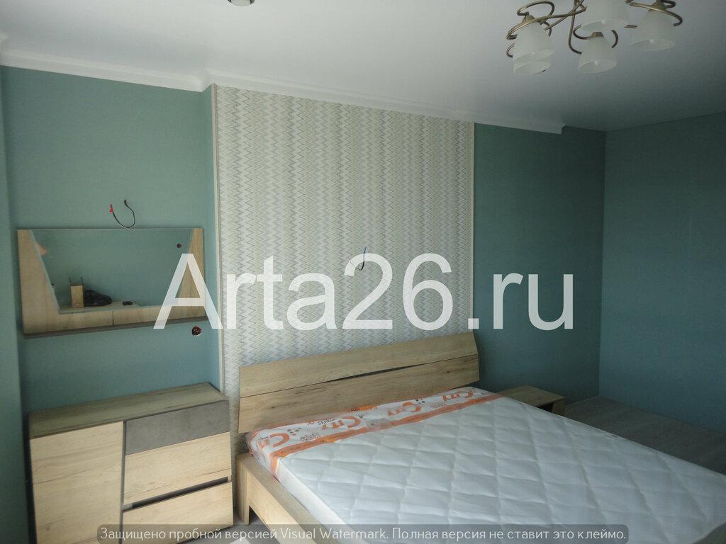 архитектурное бюро — АртаСтройПроект — Ставрополь, фото №1