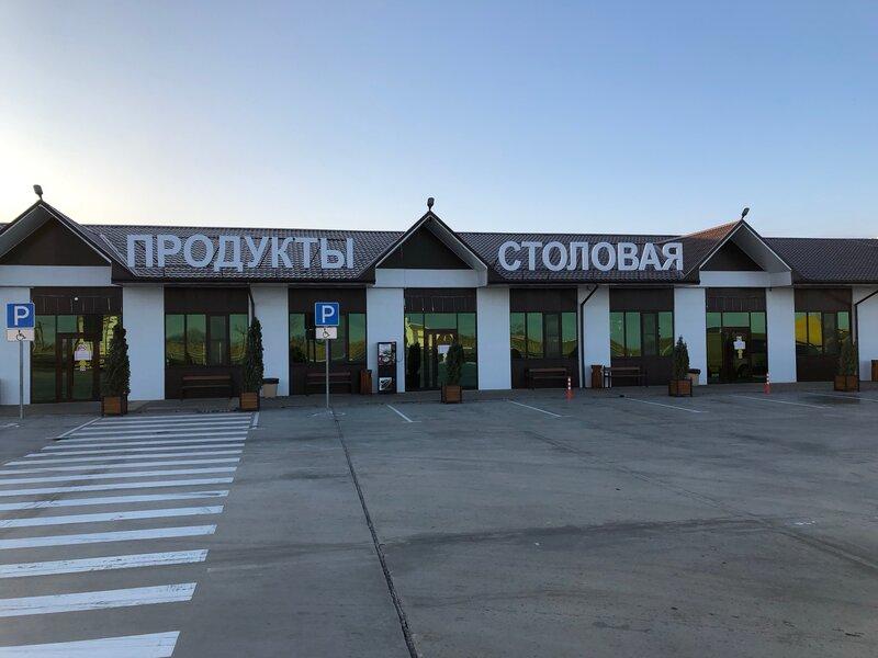 Анастасиевская