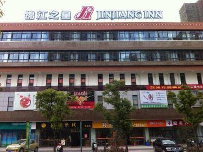 Jinjiang Inn MuDu Old Town Xie Cun Road Branch
