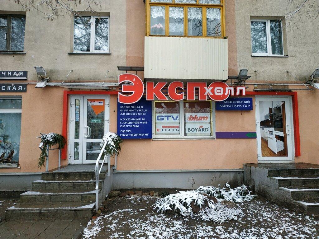 мебельная фурнитура и комплектующие — Экспохолл — Витебск, фото №2