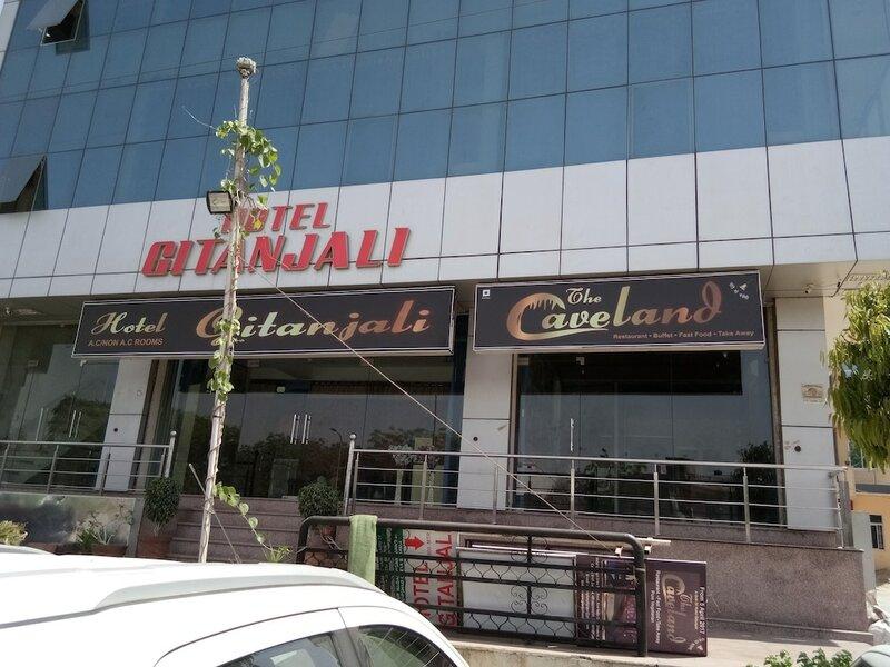 Hotel Gitanjali Jaipur