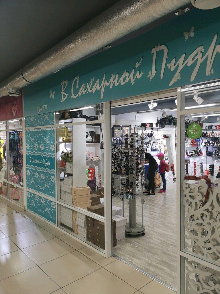 картинки магазинов в ярославле